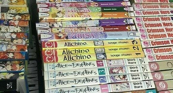 ALICHINO GN VOL 1,2,3  TOKYOPOP (Manga) (3 Books)