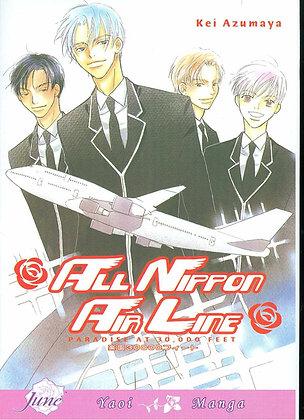 All Nippon Airline: Paradise 30000 Feet (Yaoi Manga)  byKei Azumaya|Mar 11,