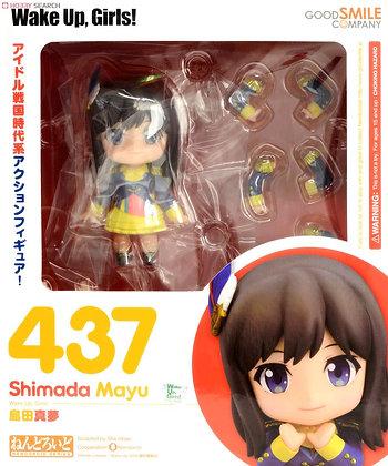 Wake Up, Girls! Nendoroid Shinyume Shimada
