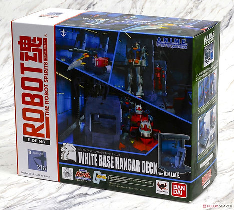 BandaiRobot Spirits < Side MS > White Base Hanger Deck Ver. A.N.I.M.E. Figure