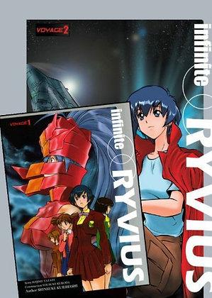 Infinite Ryvius MANGA Set by Hajime Yatate (2008-03-04)