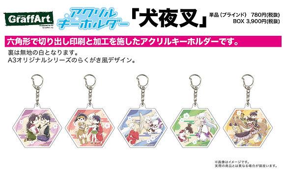"Set of 5  Acrylic Key Chain ""InuYasha"" 02 Scene Ver. (Graff Art Design) by A3"