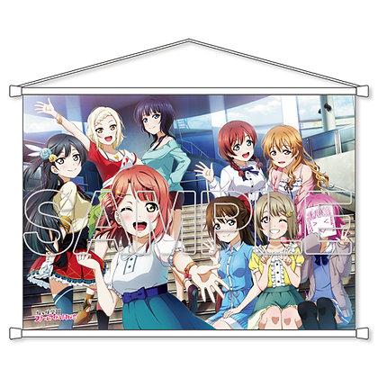 """Love Live! Nijigasaki Academy School Idol Club"" B2 Tapestry"