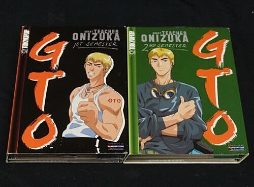 GTO - GREAT TEACHER ONIZUKA Semester 1 & 2 Box Sets (pre-owned)