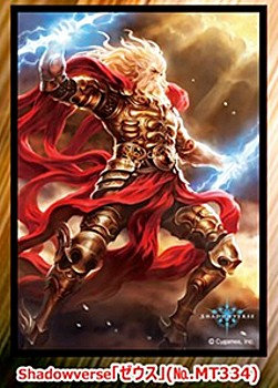 """Chara Sleeve Collection Mat Series """"Shadowverse"""" Zeus No. MT334"""