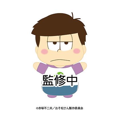 """""""Osomatsu-san"""" Neat ga Jiritsu!? Standing Plush Ichimatsu"""