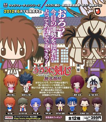 """3 random Chara Fortune Plus Series """"Rurouni Kenshin"""" Oro? Kenkyaku Mikuji"""