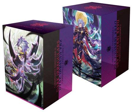 "Bushiroad Deck Holder Collection V2 Vol. 9 ""Cardfight!! Blade Wing Reijy"