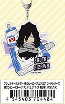 "Acrylic Key Chain ""My Hero Academia"" Food Series 10 Aizawa Shota AK"