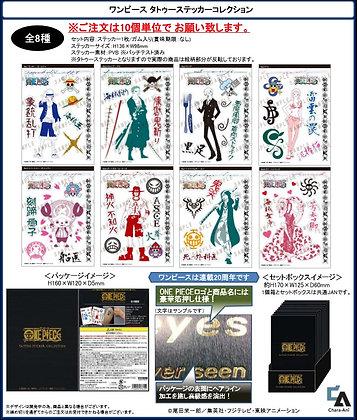 "2 randam ""One Piece"" Tattoo Sticker Collection"
