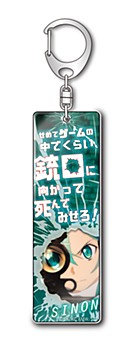 """""""Sword Art Online The Movie -Ordinal Scale-"""" Stick Acrylic Key Chain Word Ver. S"""