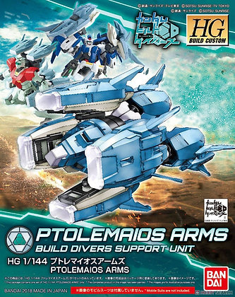BandaiPtolemaios Arms (HGBC) (Gundam Model Kit)