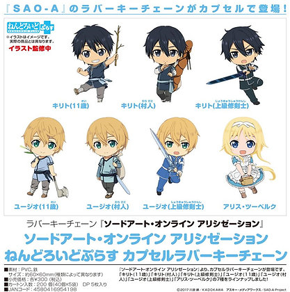 "Set of 7 ""Sword Art Online -Alicization-"" Nendoroid Plus Capsule Rubber Key Chai"