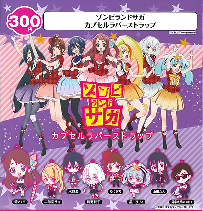 "set of 8 ""Zombie Land Saga"" Capsule Rubber Strap"