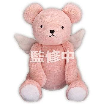 """Cardcaptor Sakura: Clear Card Arc"" Almost 1/1 Sakura's Bear Plush"