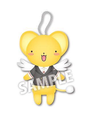 """""""Cardcaptor Sakura: Clear Card Arc"""" Kero-chan Plush with Ball Chain Syaoran Scho"""
