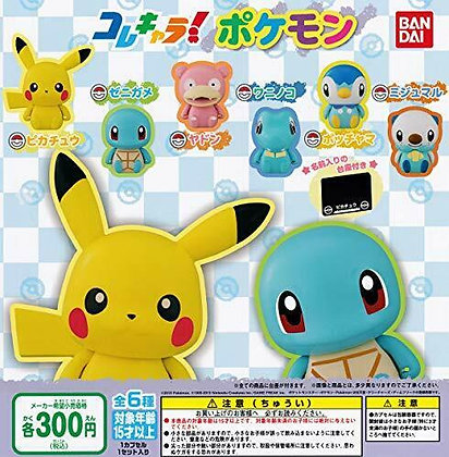 "set of 6 ColleChara! ""Pokemon"""