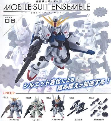 BANDAI Gundam MOBILE SUIT ENSEMBLE 08 Gashapon 5 set mini figure capsule toys
