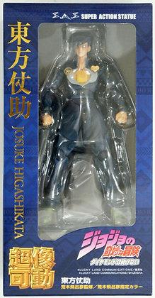 "Super Action Statue ""JoJo's Bizarre Adventure -Part IV-"" Higashikata Josuke  by"