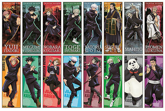 """Display Box of 16 """"Jujutsu Kaisen"""" Charactor Poster Collection  by Ensky"""