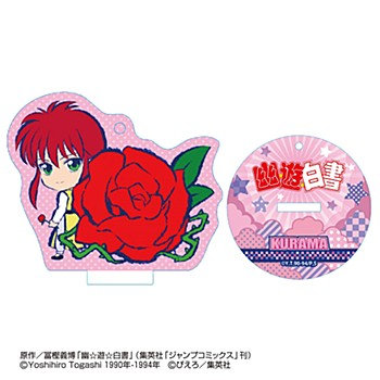 """YuYu Hakusho"" Ruccolle Standing Acrylic Key Chain Kurama"