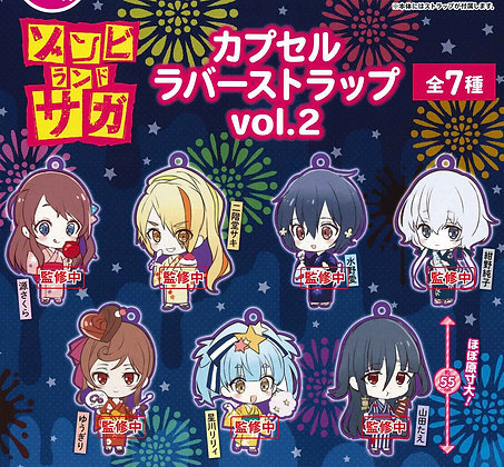 "Set of 7 ""Zombie Land Saga"" Capsule Rubber Strap Vol. 2"