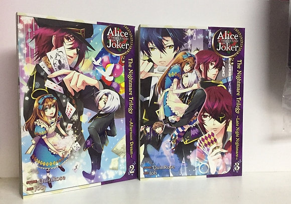 Alice in the Country of Joker: Nightmare Trilogy Vol. 2,3Paperback