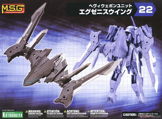 Heavy Weapon Unit MH22 Exenith Wing (Plastic model)