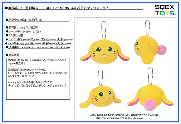 "Square Enix ""Secret of Mana"" Plush Mascot Rabi"