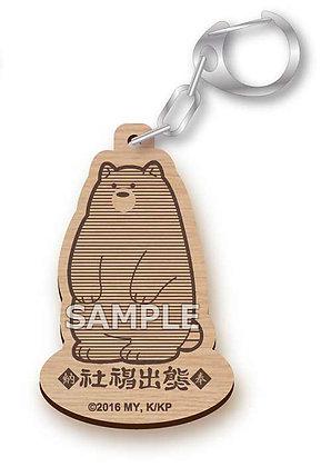 """""""Kuma Miko"""" Wood Key Chain Kumai Natsu"""
