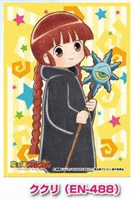 "Character Sleeve ""Magical Circle Guru Guru"" Kukuri"