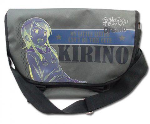 Bag: Oreimo - Kirino Inverse Color Messenger