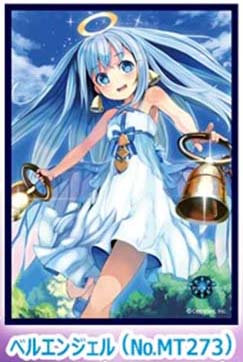 "Chara Sleeve Collection Mat Series ""Shadowverse"" Bell Angel"