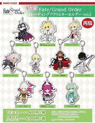 "Set of 10 Pikuriru! ""Fate/Grand Order"" Trading Acrylic Key Chain"