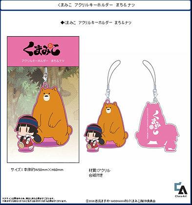 """""""Kuma Miko"""" Acrylic Key Chain Machi & Natsu"""