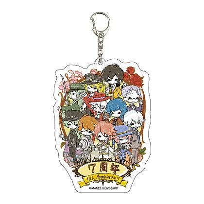 "Deka Acrylic Key Chain ""Meiji Tokyo Renka -Haikara Date-"" 01 Group (Graff Art De"