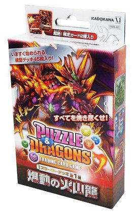 """""""Puzzle & Dragons"""" TCG Starter Deck Vol. 1 PDS-01 Bakudou no Kazanryu"""