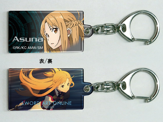 """""""Sword Art Online The Movie -Ordinal Scale-"""" Plate Key Chain Asuna"""