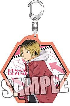 """""""Haikyu!!"""" Acrylic Key Chain Part. 2 Kozume Kenma"""
