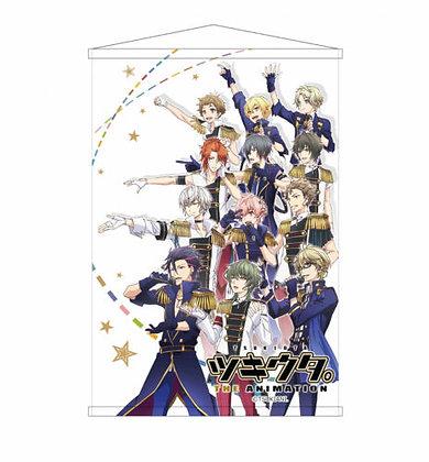 """Tsukiuta. The Animation"" B2 Tapestry Main Visual"