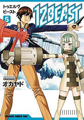 12 BEAST GN Vol. 1,2,3,4,5,6 (Manga)