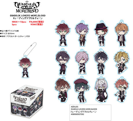 """Diabolik Lovers More, Blood"" Trading Acrylic Chain set of 12"