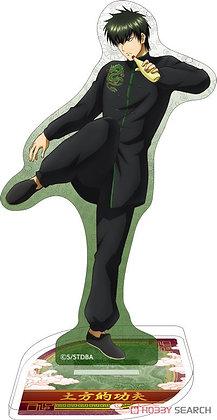 Gin Tama Acrylic Stand Kung Fu Style Hijikata (Anime Toy)