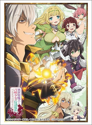 """Bushiroad Sleeve Collection High-grade Vol. 1680 """"HowNot to Summon a Demon Lord"""""""