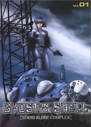 Ghost in the Shell: Stand Alone Complex, Volume 01 (Episodes 1-4) Shirô Saitô (A