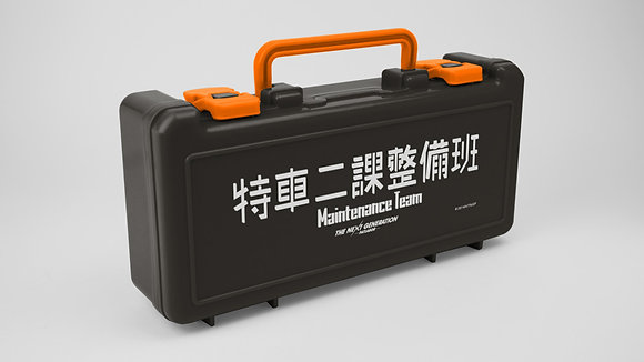 """""""The Next Generation -Patlabor-"""" Maintenance Team Toolbox  by Groove Garage"""