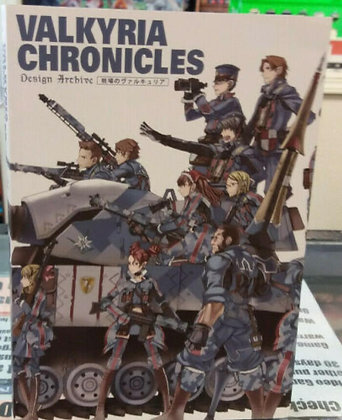 Valkyria Chronicles: Design Archive Paperback – August 9, 2011 by Sega (Author,