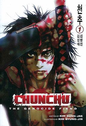 CHUNCHU GENOCIDE FIEND TP VOL 1,2,3 manga