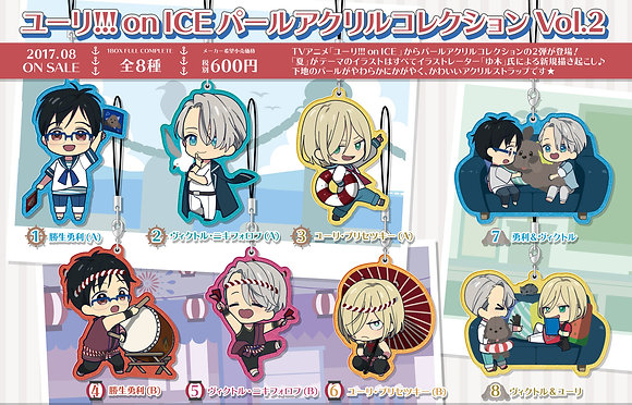 """Set of 8 """"Yuri!!! on Ice"""" Pearl Acrylic Collection Vol. 2 by Sol International"""