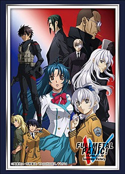 "Bushiroad Sleeve Collection High-grade Vol. 1608 ""Full Metal Panic! IV"""